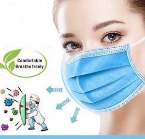 Защитная маска, 1 шт