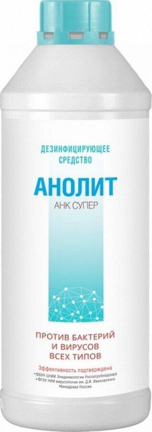 Дезинфицирующее средство АНОЛИТ АНК Супер 1,5 литров
