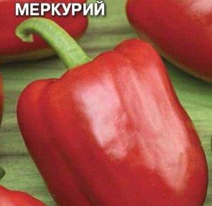 Перец сладкий Меркурий