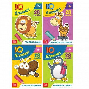 Набор IQ блокнотов «Умный малыш», 4 шт. по 36 стр.