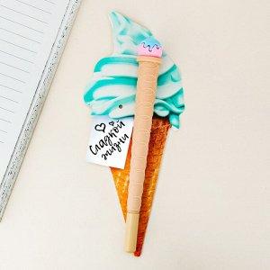"""Ручка подарочная """"Сладкой жизни"""""""