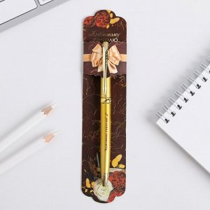 """Ручка подарочная """"Любимому учителю"""", металл"""