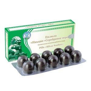 Пилюли «Серебряное перо» обладают противовоспалительными, потогонными и жаропонижающими свойствами
