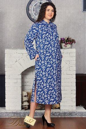 Платье «Каприз» синее