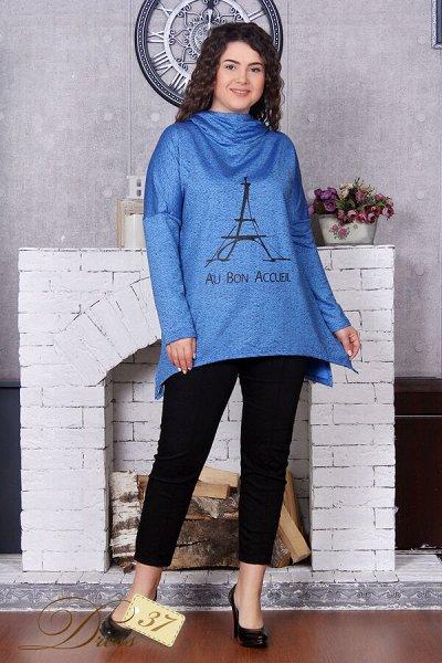 Трикотаж DRESS! Классные костюмы на осень — Джемперы. Толстовки. Водолазки — Джемперы