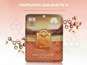 3w clinic Placenta Mask Anti-wrinkle Moisturizing Омолаживающая маска с экстрактом плаценты
