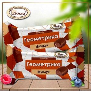 """Геометрика"" со вкусом фундука конфеты, 100г"