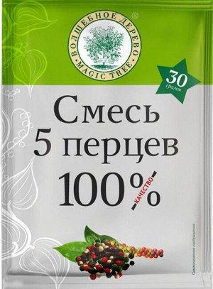 """Смесь """"5 перцев""""  30г"""