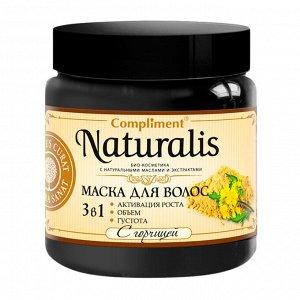 Compliment Naturalis маска для волос  3в1 с горчицей (активация роста-объем-густота) 500 мл