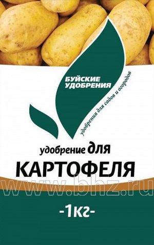 Комплексное минеральное удобрение для картофеля 1кг