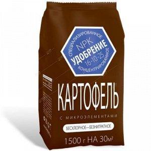 Специализированное концентрированное бесхлорное,безнитратное удобрение  с микроэлементами для картофеля.1,5кг ЛЕТТО