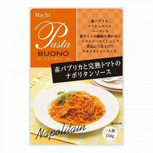 """Соус для спагетти """"Неаполитанский томатный"""", 150 гр."""
