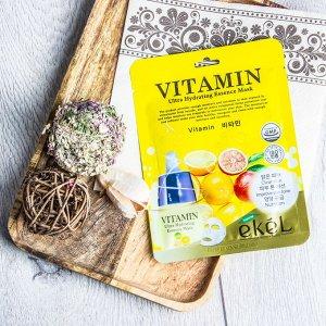 Маска для лица с витамином С, 25 г