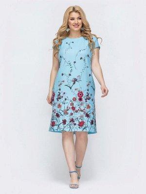 Платье 700544
