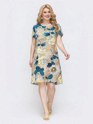 Платье 700573