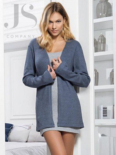 JADEA - 41. Комфортное белье и трикотаж — Домашняя одежда Jadea — Одежда для дома