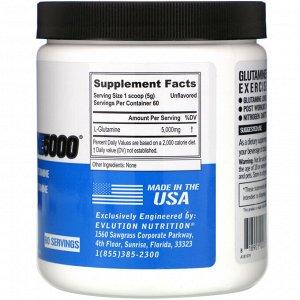 EVLution Nutrition, Glutamine5000, Unflavored, 5,000 mg, 10.58 oz (300 g)