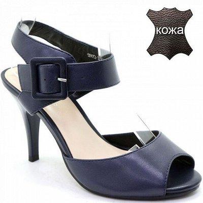 Триопт- обувь для всей семьи  — Обувь женская. Летняя обувь — Для женщин