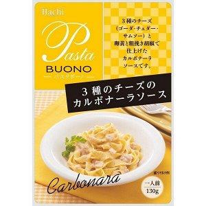 """Соус для спагетти """"Карбонара"""", 130 гр."""