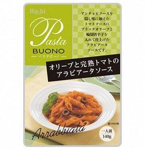 "Соус для спагетти ""Аррабиата"", 140 гр."