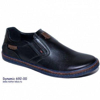 Мужская обувь от РО+Бад*ен с 35по 48р В наличии+сланцы,тапки — ПРИСТРОЙ У УЧАСТНИКОВ!!!ТЕЛЕФОН В ОПИСАНИИ -НЕ ЗАКАЗЫВАЕМ!!! — Для мужчин