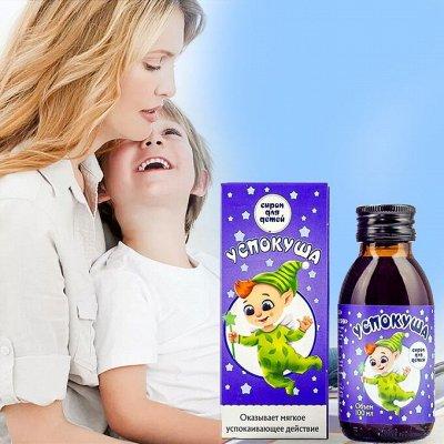 """🔥Товары первой необходимости! Все для ресниц и бровей!🔥 — Бальзамы для деток, """"жикотик"""", """"малыш-крепыш! — Витамины, БАД и травы"""