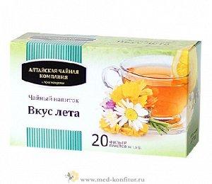 Чайный напиток Вкус лета