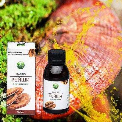 Коррекция фигуры! Пояса, обертывание, скрабы! — Пищевые масла с лецитином. — Витамины, БАД и травы