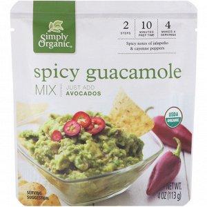Simply Organic, Органическая пряная смесь гуакамоле, 113 г
