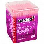 """Палочки ватные гигиен. """"Maneki"""" SAKURA, с розов. бумаж. стиком, в пласт. кор., термопленка, 150 шт./упак"""