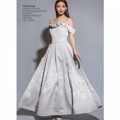 МАХА - f/w 20/21 Женская одежда — Evening Line — Вечерние платья