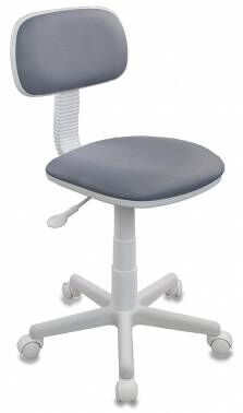 Кресло детское Бюрократ CH-W201NX серый 15-48 крестовина пластик пластик белый