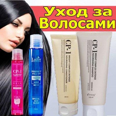💯Korea Beauty Cosmetics.💞Всё в наличии. Много новинок💯 — Cp-1 - Салонный уход за волосами у Вас дома — Красота и здоровье