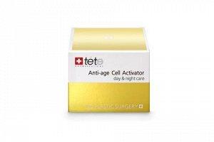 Омолаживающий крем для лица / Anti-age Cell Activator (day and night)