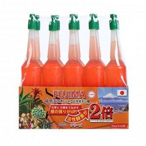 Удобрение  Японское FUJIMA для кактусов и суккулентов, оранжевый, 35 мл, 10 шт  (набор)