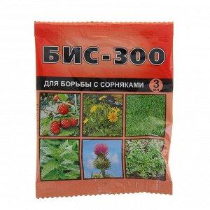 Средство БИС-300 для борьбы с сорняками, 3 мл