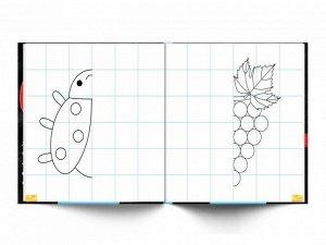 Скорописание. Как научить ребенка писать быстро и красиво 7-8 лет