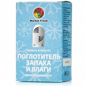 Market Fresh Освежитель воздуха для кухни поглотитель запаха и влаги для холодильника 1 шт.