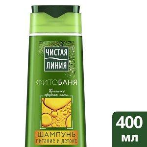 Чистая линия Шампунь 400мл Фитобаня д/всех волос