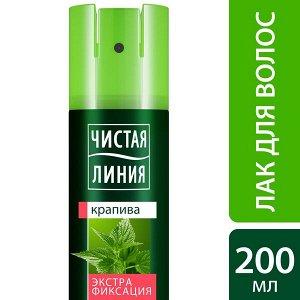 Чистая линия Лак д/волос 200мл Экстрафиксация