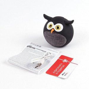 Портативная колонка RITMIX ST-110BT Owl с bluetooth, арт.011688