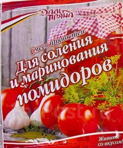 Готовим с удовольствием-13. — Смеси для маринования огурцов и помидоров — Кухня