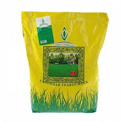 Садовая Империя! Все самое лучшее для Вашего участка!(10.02) — Сидераты.Зеленое удобрение. — Семена газонных трав