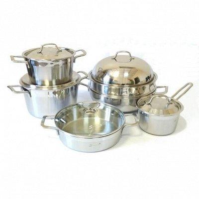 ПОСУДА ДЛЯ ВКУСНОЙ И ЗДОРОВОЙ ПИЩИ — Нержавеющая сталь-для всех видов плит. Индукция тоже. — Посуда