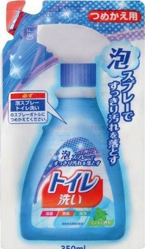 """Чистящая спрей-пена для туалета """"Foam spray toilet"""" (мягкая упаковка) 350 мл / 24"""