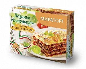 Лазанья Болоньезе с сыром в соусе Бешамель от «Мираторга»