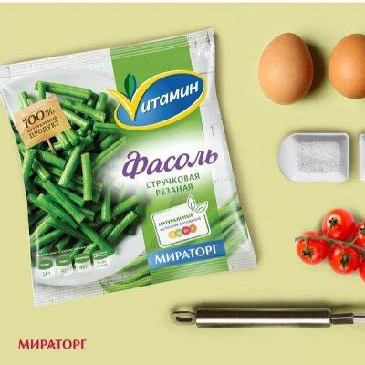 АлтайХлеб, Мираторг, Мерилен и др. — Vитамин - Моноовощи и грибы — Овощи