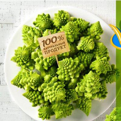 АлтайХлеб, Мираторг, Мерилен и др. — Vитамин - Овощные смеси — Овощи