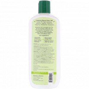 Aubrey Organics, GPB, Balancing Protein Shampoo, Normal Hair, Vanilla Balsam, 11 fl oz (325 ml)