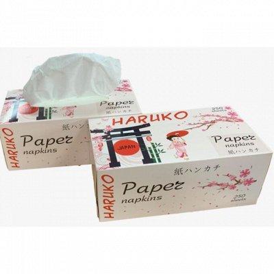 ❤ Туалетная бумага HARUKO Салфетки 🔥 Хоз товары❗ — Салфетки бумажные HARUKO — Туалетная бумага и полотенца